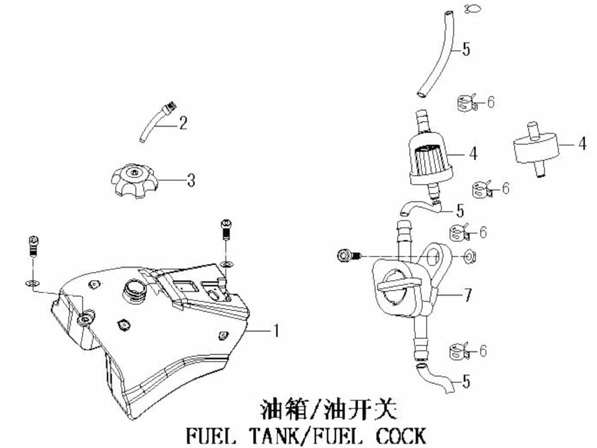 ssr 110cc engine parts diagram